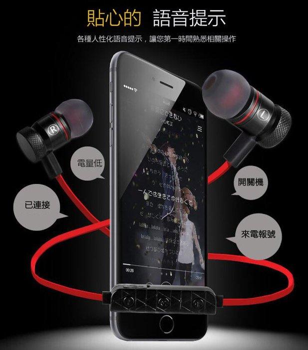 全新磁吸項鍊式無線藍牙M90耳機 雙耳藍牙耳機iPhone/6/7/s/Plus i5s SE S7入耳式耳機k52