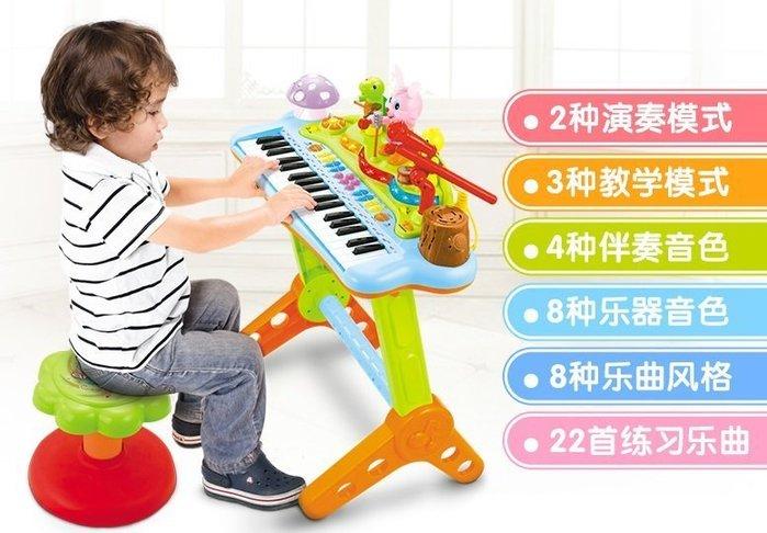 匯樂多功能兒童電子鋼琴~可愛動物演奏電子琴椅組~有燈光音效~附麥克風◎童心玩具1館◎