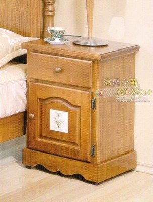 ~溫馨小舖 J&J Store~ 實木床頭櫃 瓷磚原木家具 一抽一門床頭收納櫃 電話桌櫃 電話櫃 邊櫃