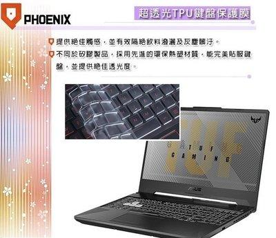 『PHOENIX』ASUS FA706 FA706II FA706IH FA706IU 專用 超透光 非矽膠 鍵盤膜