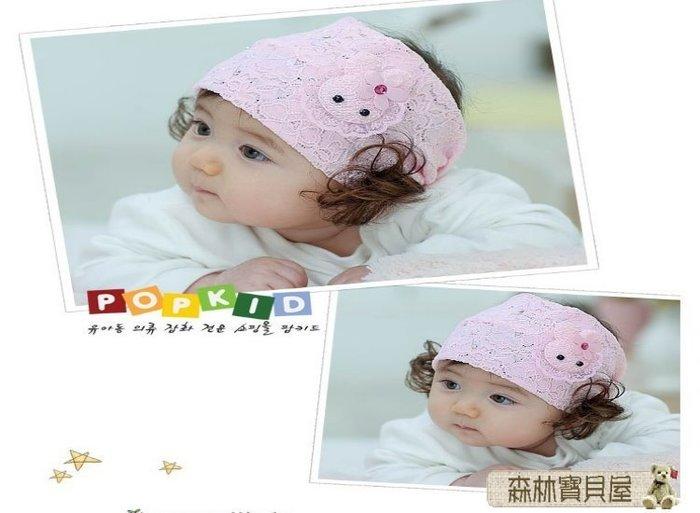 森林寶貝屋~韓款~寶寶可愛小兔假髮頭飾~幼兒時尚髮帶~嬰兒蕾絲髮飾~兒童頭帶~娃娃髮飾~髮箍~拍照必備-3色發售