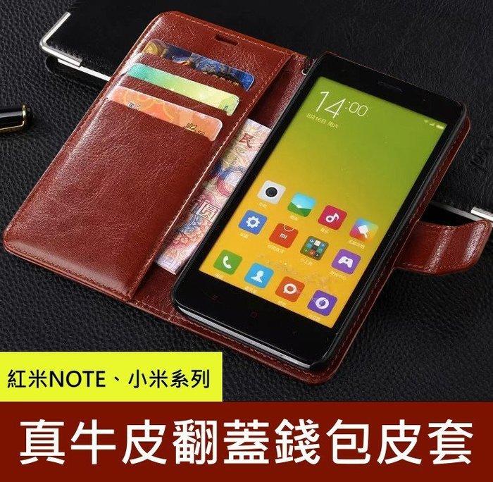 【小宇宙】真皮翻蓋皮套 紅米Note4 Note 2 Note 3  2A 1S 翻蓋式小米3 4 小米5 支架手機殼