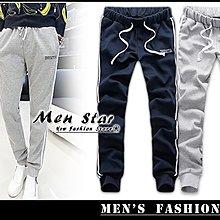 【Men Star】免運費 韓版三線刷毛棉褲 情侶裝 慢跑褲 男 媲美 adidas a&f superdry 極度乾燥