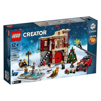 地球聯邦 - LEGO 樂高 Creator 10263 冬季村消防局