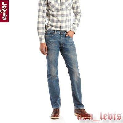 【彈性新款29-40腰優惠】美國LEVI S 505 Ficus 復古藍綠 貓鬚 刷白 舒適 中直筒牛仔褲 丹寧褲501