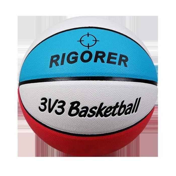 準者籃球防滑耐磨標準7號學生比賽訓練籃球pu室內室外通用藍球