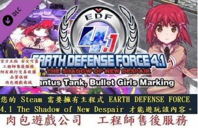STEAM PC資料片 肉包 地球防衛軍 4.1 Gigantus Tank, Bullet Girls Marking