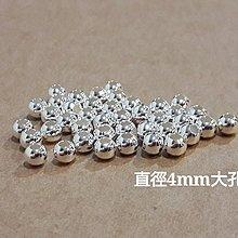 【玩石咖925純銀手創材料批發】925純銀 4mm 大孔銀珠 孔徑1.7mm 10顆/32$