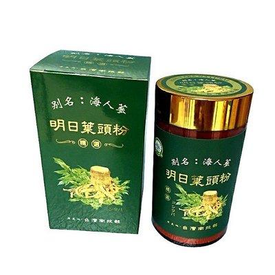 【大雪山農場】明日葉頭粉100g/罐---海人參