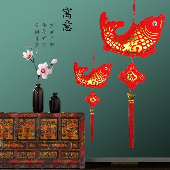 中國結狗年節新年過年中國結年年有余家居客廳布置裝飾用品魚掛件掛飾wy