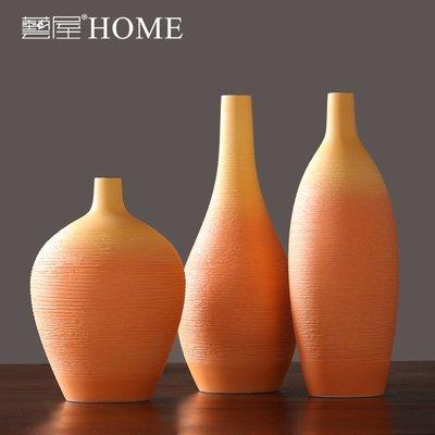 〖洋碼頭〗現代簡約北歐陶瓷花瓶擺件客廳幹花插花花器樣板間裝飾品創意擺設 ywj554