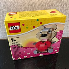Lego 40085 bear valentines