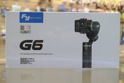 【日產旗艦】優惠價6/28止 Feiyu 飛宇 G6 手持三軸穩定器 防潑水 公司貨 適 GOPRO Hero 6 7