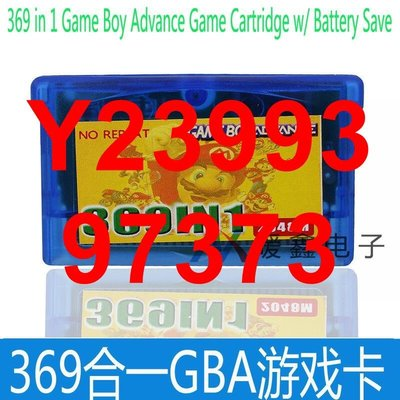 369 in 1 Game Boy Advance Game Cartridge w Battery Save