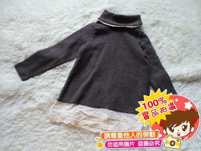 ❤厤庭童裝舖❤最後三件【E494】 女孩咖啡色高領花邊長袖上衣/T恤(7號/9號/11號)