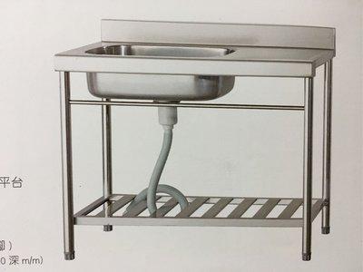 100cm*56cm不銹鋼水槽平台
