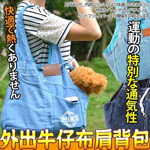 【🐱🐶培菓寵物48H出貨🐰🐹】dyy》2 ways多功能寵物外出牛仔手提肩背包 特價399元