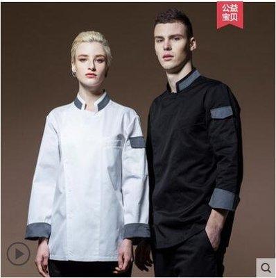廚師服西餐廳米其林廚師工作服長袖秋冬