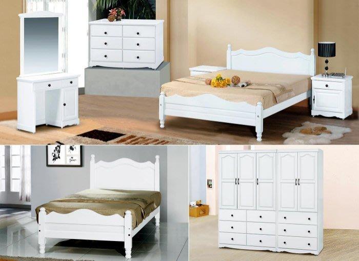 【DH】商品貨號CK-F32A商品名稱《艾蜜》5尺歐風時尚實木白色床套組(圖一)5尺床+床頭櫃*1+斗櫃+鏡台+7尺衣櫃