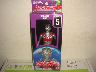 1假面騎士戰隊宇宙人星人怪人怪獸哥吉拉鹹蛋超人力霸王ULTRAMAN奧特曼 軟膠公仔 5號 Ace 艾斯 六佰零一元起標