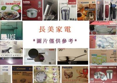 板橋-長美 元山烘碗機 YS-1391DD/ YS1391DD 85公升四層紫外線殺菌烘碗機 新北市