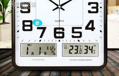 【蘑菇小隊】靜音鐘表方形雙日歷掛鐘石英鐘臥室掛鐘-MG92781