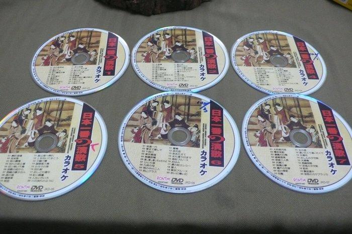 紫色小館83-------日本一番的演歌{1-15缺3.13}