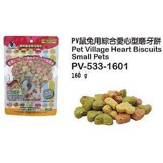 PetVillage蜜袋鼯鼠兔用綜合愛心型磨牙餅160g/花栗鼠/飛鼠/松鼠