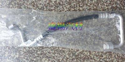 盛揚 豐田 TOYOTA COROLLA 1.8 (1994-1996) 冷氣高壓管 4分 (壓縮機--冷排)