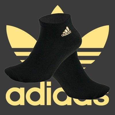 S.G ADIDAS LOGO SOCKS 厚 裸襪 短襪 黑金 AJ9604 AJ9607 白銀 AJ9606 苗栗縣