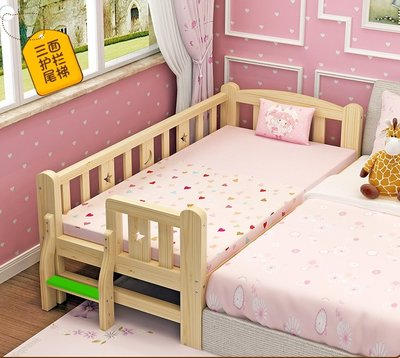 『i-Home』兒童床帶護欄男孩女孩公主單人床實木小邊床嬰兒加寬床拼接床大床(樂思家新軒景專賣店0