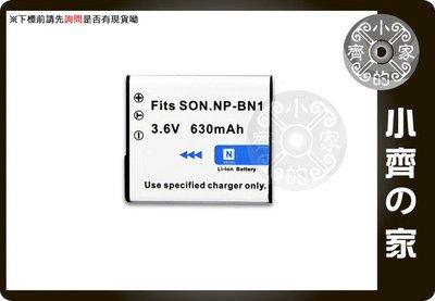 鋰電池 SONY DSC-KW11 自拍香水機 W380 W390 TX55,NPBN1,NP-BN1 小齊的家