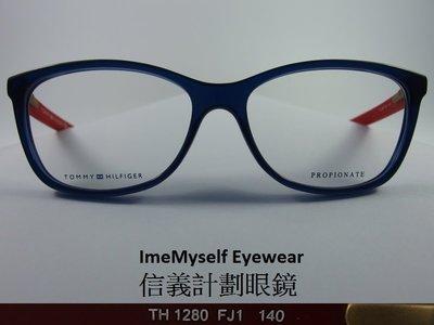 ImeMyself Eyewear Tommy Hilfiger TH 1280 Spring hinges frame