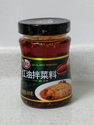 紅油拌菜料200g