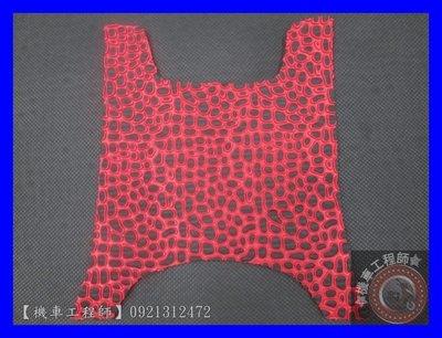 【機車研究所】立體腳踏墊 宏佳騰 AEON COIN 110 CO-IN 125 地毯 防水可拆洗 13種款式顏色可選 彰化縣