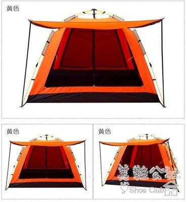 『格倫雅品』戶外-人家庭防雨野營超大多人自動帳篷