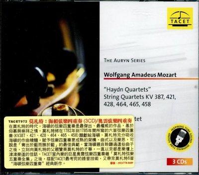 莫札特:海頓弦樂四重奏 3CD / 奧雲弦樂四重奏 Auryn Quartet---TACET972