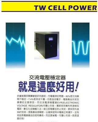 (CELL AVR) 台灣製造 3200VA 最受歡迎的交流電壓穩定器 濾雜訊 突波雷擊保護 電壓可調100V 200V