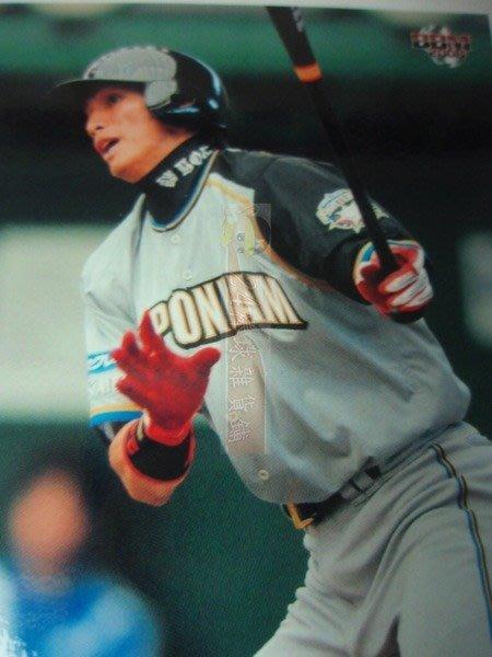 貳拾肆棒球--日本帶回08BBMS2日職棒火腿隊卡陽仲壽/陽岱鋼球卡