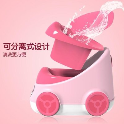 加大號男女卡通兒童坐便器寶寶馬桶便圈嬰幼兒尿盆小孩1-3-6-9歲WY