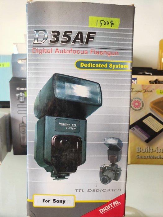 展示品出清! 近九成新!〝閃光燈 D35AF FOR SONY〞優惠大特賣 出清大特價