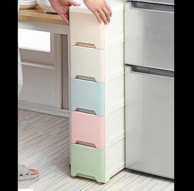 收納箱 收納柜 18/25cm寬夾縫收納櫃子抽屜式廚房置物架窄衛生間縫隙儲物收納箱—莎芭