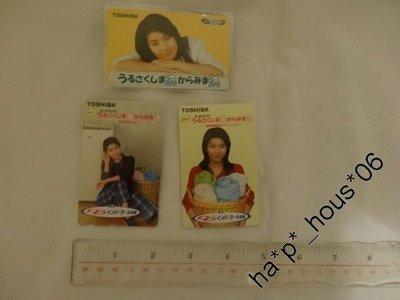 日本國民玉女松隆子Toshiba 廣告電話卡3張 Japan Toshiba 3 Telephone cards