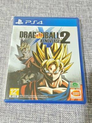 【兩件免運🍀】PS4 七龍珠 異戰2 異戰 Dragonball Xenoverse 2 中文版 可面交