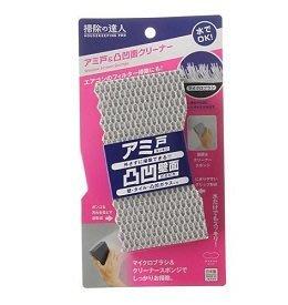 =M.N.S=日本製 MARNA凹凸面海綿刷 紗窗清潔刷 預購