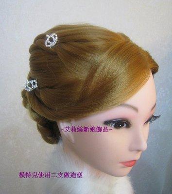 ~艾莉絲新娘飾品 零售~新娘伴娘花童婆婆禮服婚紗婚攝外拍飾品 小天使皇冠型新娘髮插 可 ~