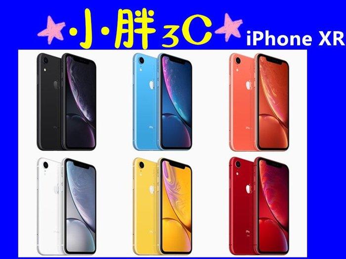 ☆小胖☆移轉門號到 中華電信 699 上網吃到飽 搭 Apple iPhone XR 128G 6.1吋高雄實體辦理