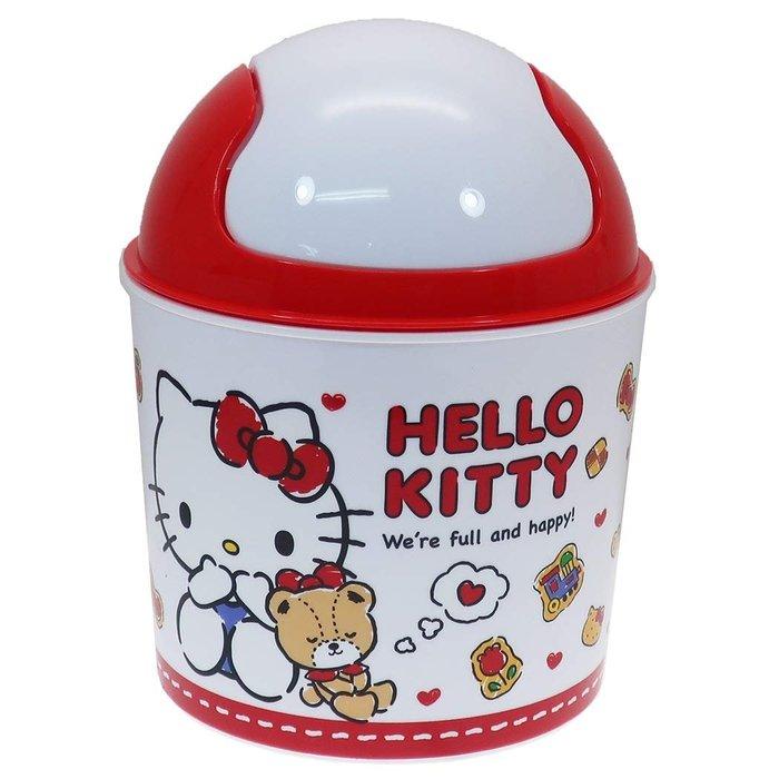 X射線【C488260】Hello Kitty 桌上型垃圾桶,垃圾筒/雜物桶/水桶/分類桶/資源回收桶/廚餘桶