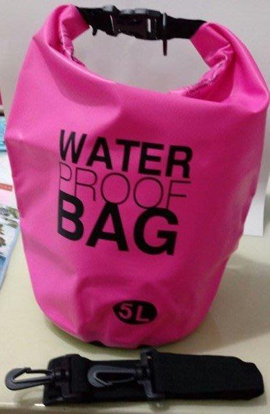 筒型防水包5L