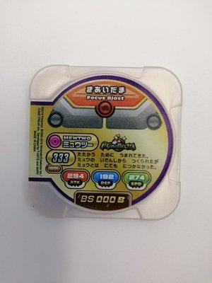寶可夢卡匣-超夢X 正版